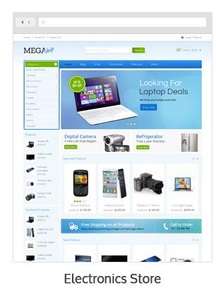 Mega Shop (3)