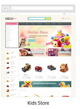 Mega Shop (6)