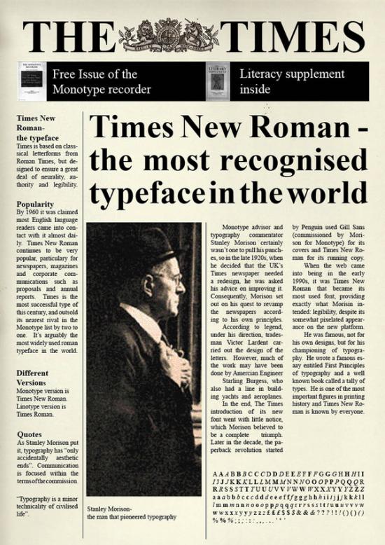 the_nao_la_typographic (2)