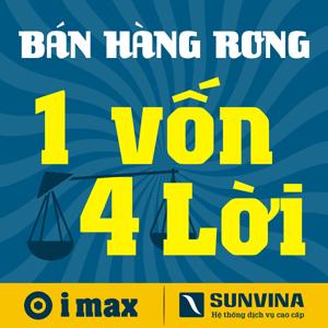 banner iMAX