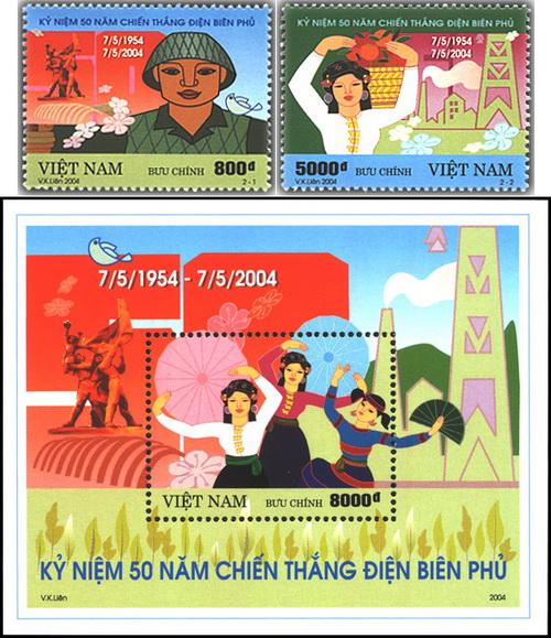 tem-buu-chinh-ve-chien-thang-dien-bien-phu (6)