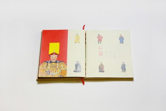 vang-ma (11)