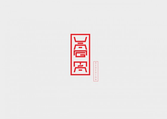 vang-ma (2)