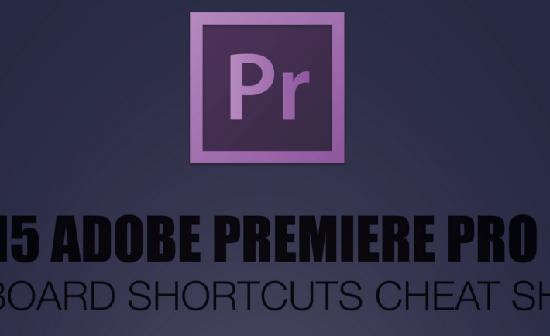 Adobe Premier Pro CS6
