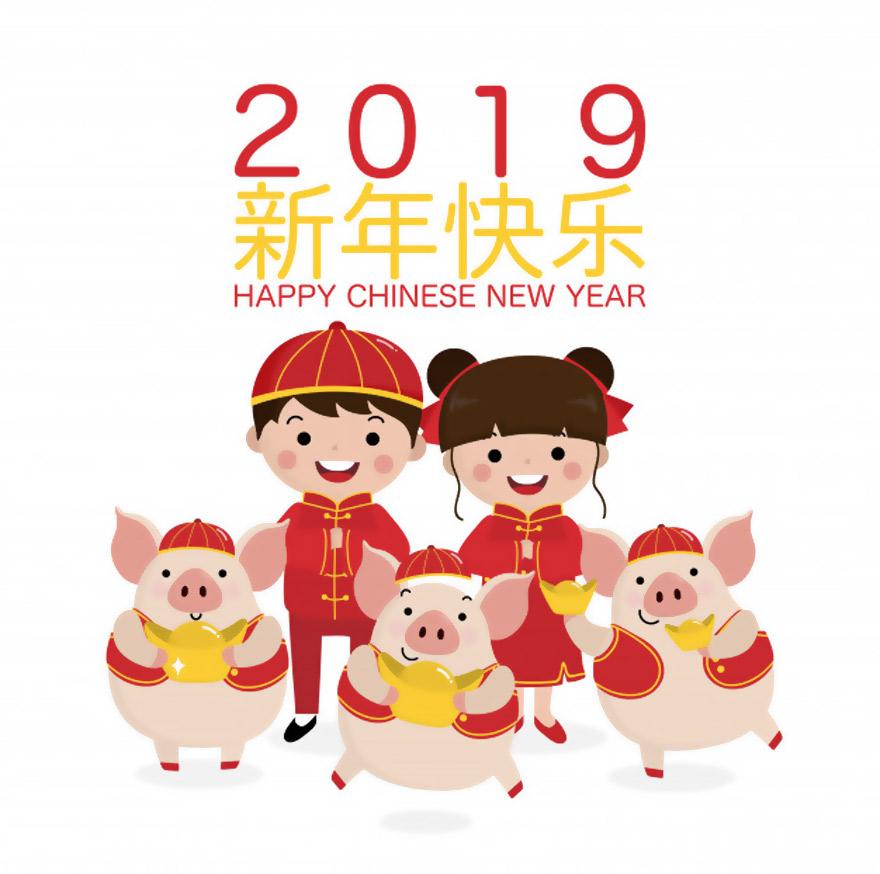 vector-Tết-con-lợn-2019