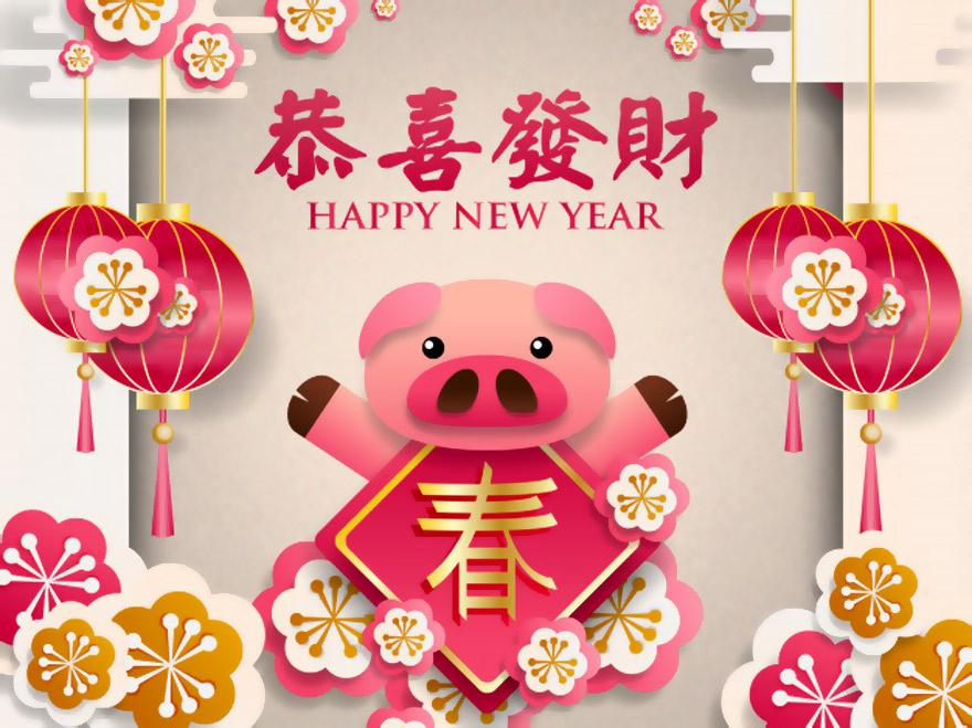 vector-Tết-con-lợn-2019--31